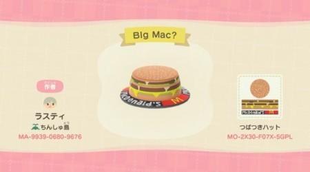 Chapeau McDonald Big Mac