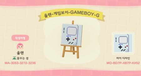 GameBoy (ou jaune/bleu/rose)