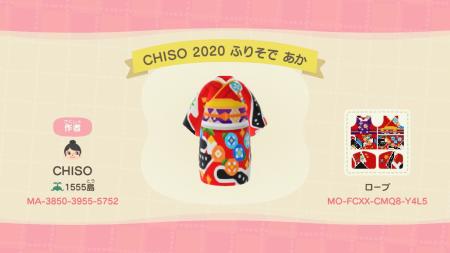 CHISO : kimono rouge