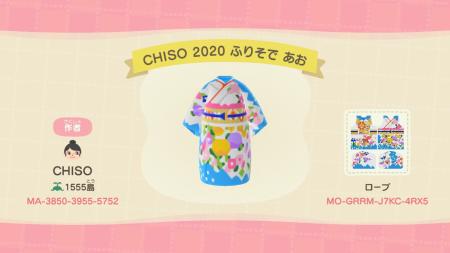 CHISO : kimono blanc