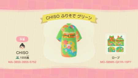 CHISO : kimono vert