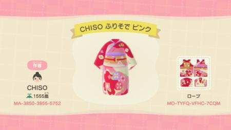 CHISO : kimono rose