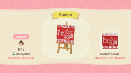 Stand japonais de ramen