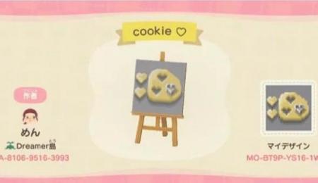 Boulangerie pâte à biscuits