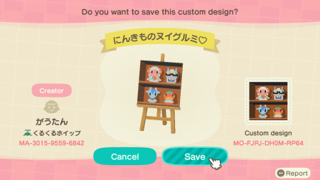 Etagère peluches Animal Crossing