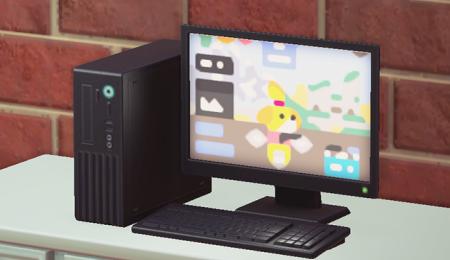 Ecran PC : Marie
