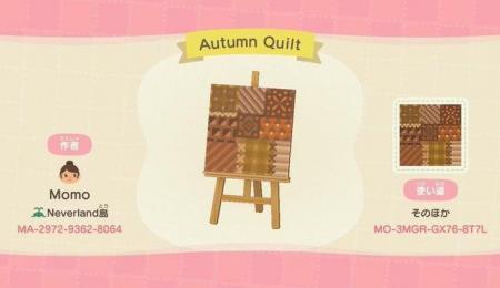 Patchwork brun automne