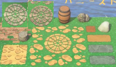 Rond en pierre et pierres au sol (divers coloris)