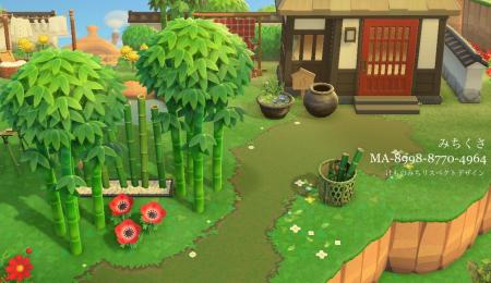 Chemin vert bambou