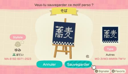 Motif japonais