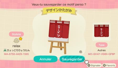 Motif stand japonais
