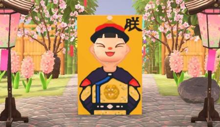 Stand photo japonais